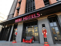 MINI HOTELS (Feng Jia Branch)