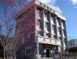 瑞里渡假村欧湘园饭店